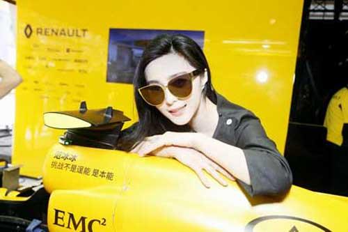 范冰冰现身观战F1中国赛