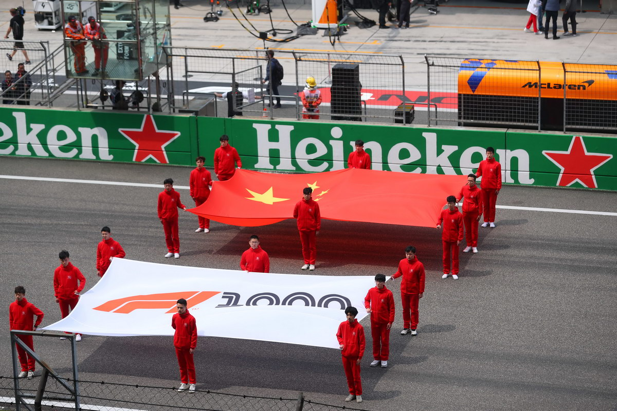 F1 Shanghai Station Opening Ceremony