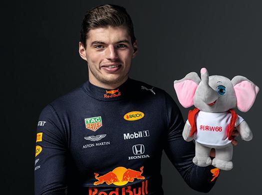 F1巴西站:维斯塔潘夺冠 法拉利内斗碰撞退赛